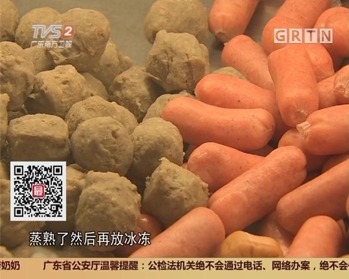 关注食品安全:牛肉丸鸡肉肠 抽检大肠杆菌群超标