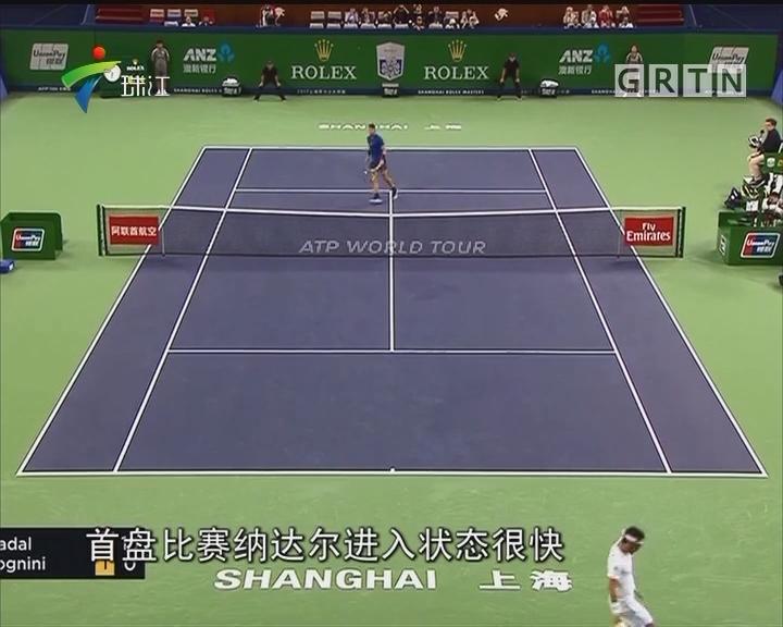 纳达尔携手费德勒 晋级上海大师赛八强