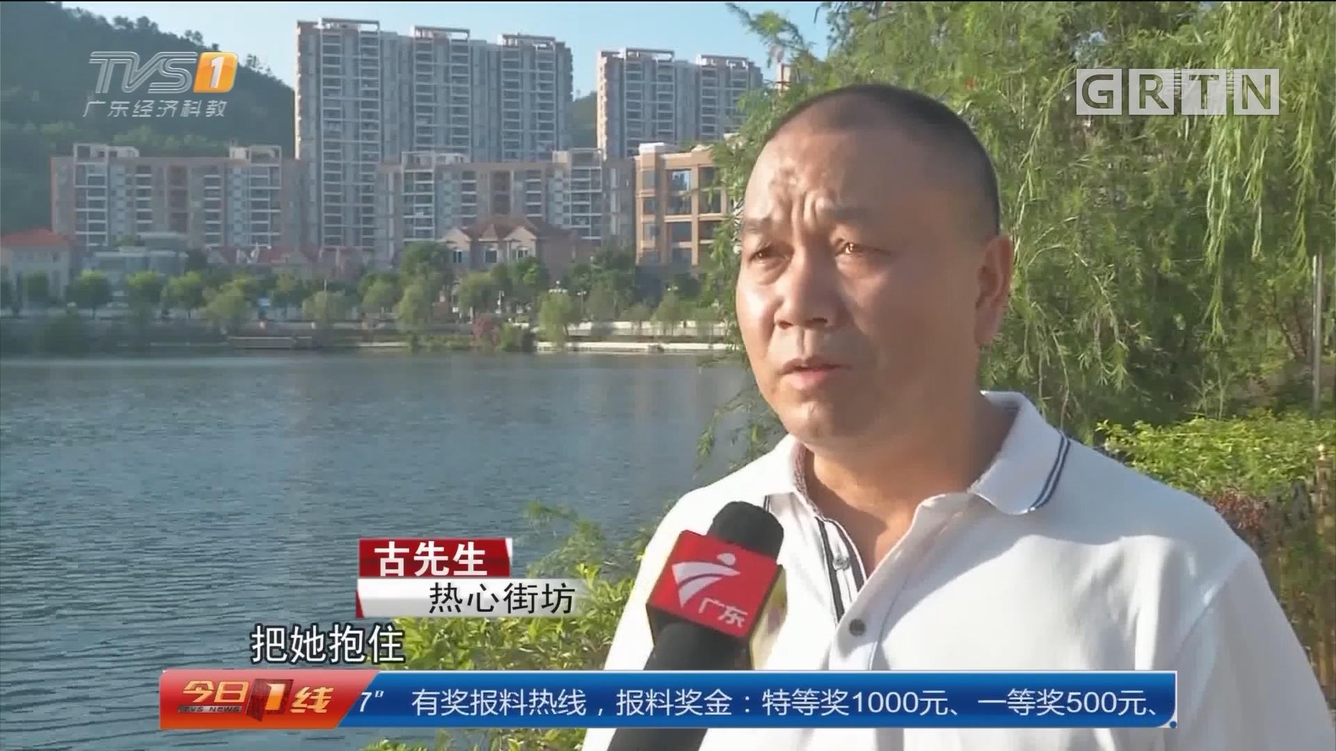 汕尾海丰:阿婆清晨溺水 热心男子跳湖救起