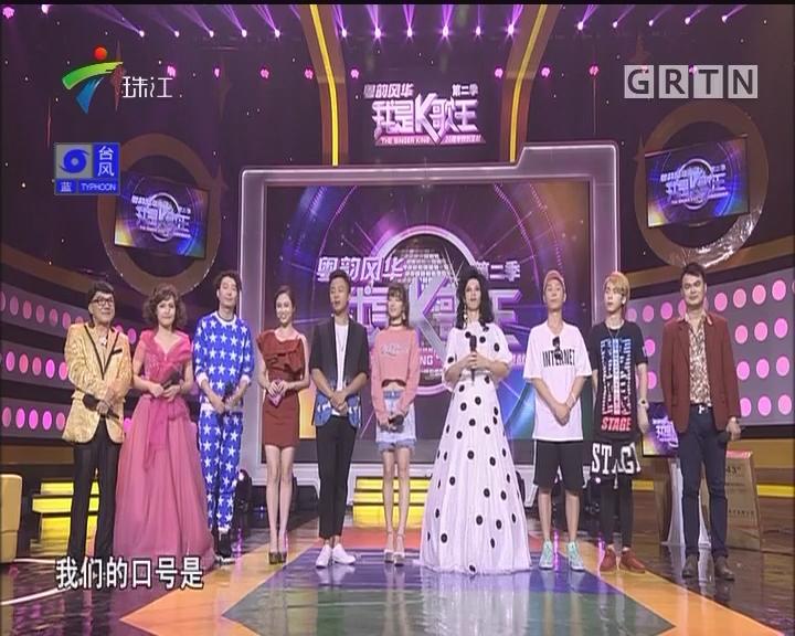 [2017-10-15]粤韵风华