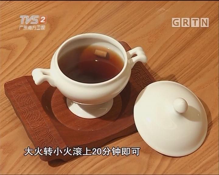 罗汉果双根茶