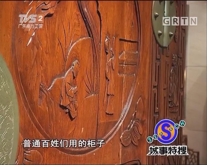 中美夫妻爱修中式家具