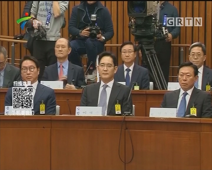 李在镕今日二审开庭 组建新律师团队应诉