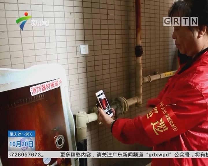广州:上报社区治安隐患 可获公益红包