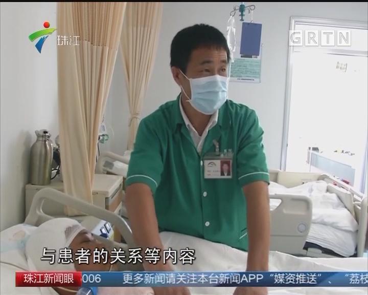深圳:全国首创陪护人员管理规范