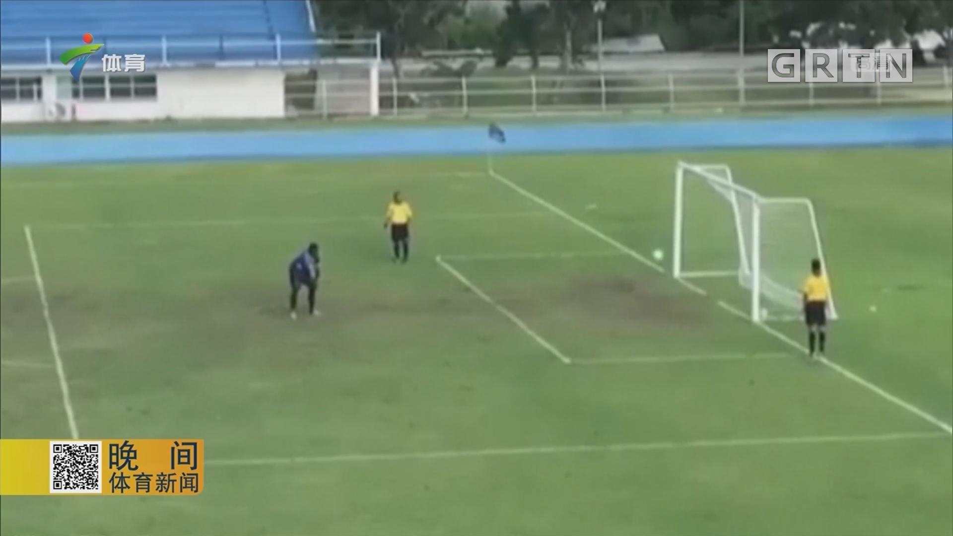 最慢进球 泰国足球比赛神反转