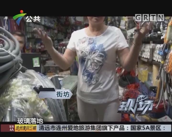 深圳:餐馆煤气爆燃 伤者被及时送医