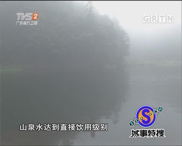 大美广州:探秘从化陈禾洞自然保护区