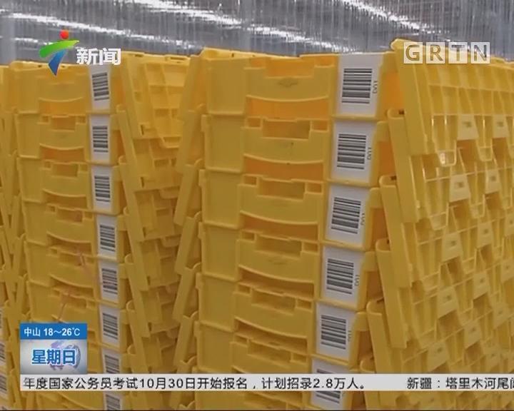 """南京:电商平台推出""""共享快递盒"""""""