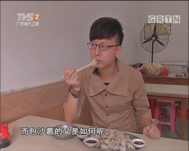 连州特色美食:东陂水角