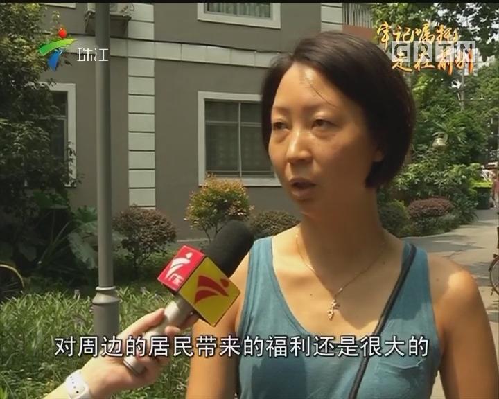 广州东濠涌:多举并行 水清又明