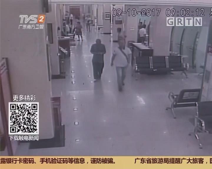 深圳:黄昏跨国恋?原来是电信诈骗