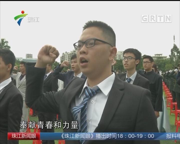 广州举行第24个成人宣誓仪式