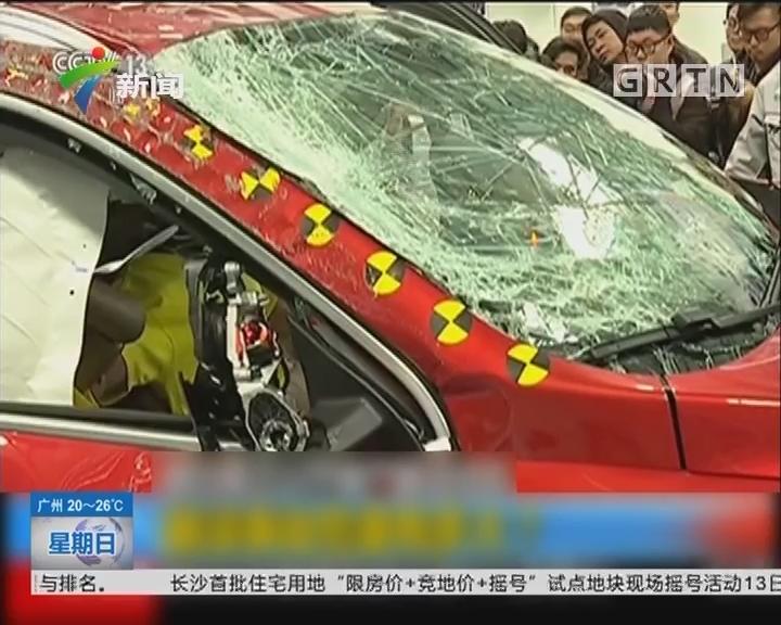 高峰关注:警惕汽车翻滚事故 汽车翻滚事故危害有多大?