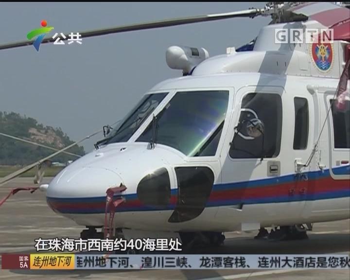 台风来袭船只频遇险 飞行队连救八人