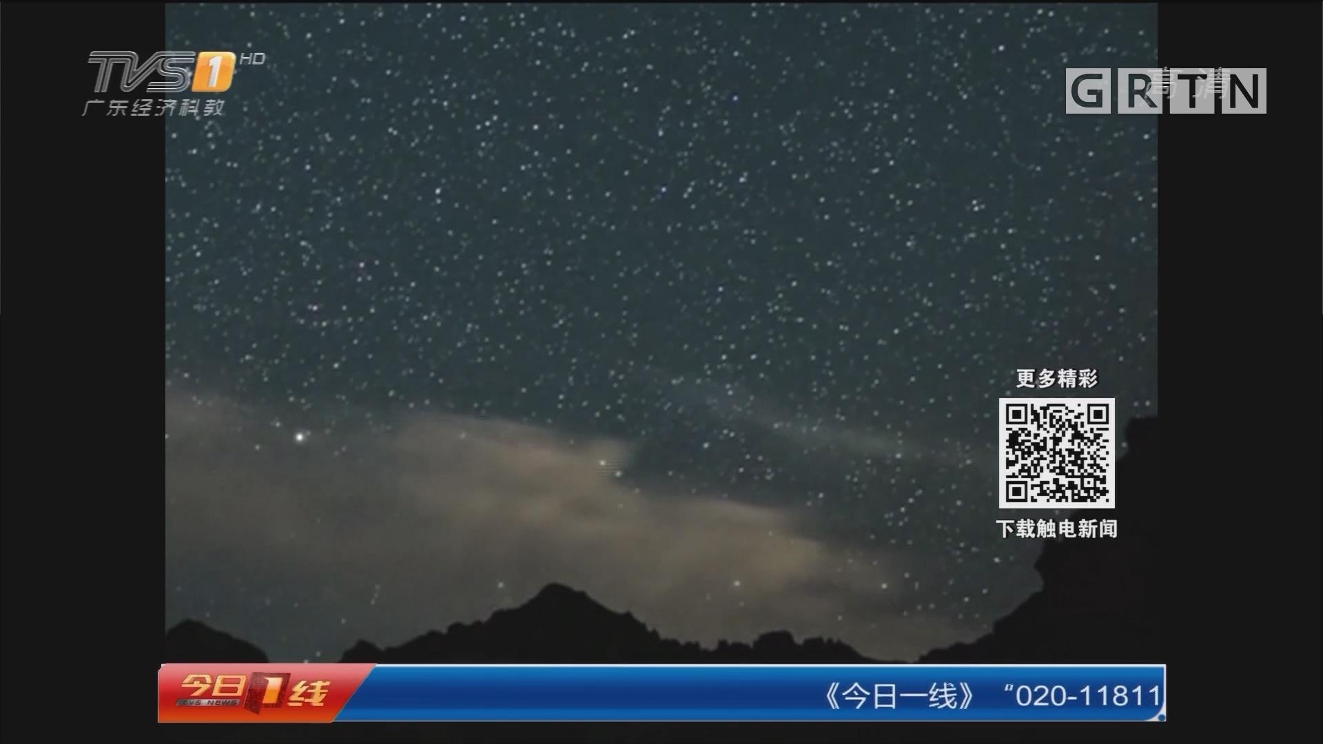难得的天文景观:明晚19时前后 广州能看流星雨!