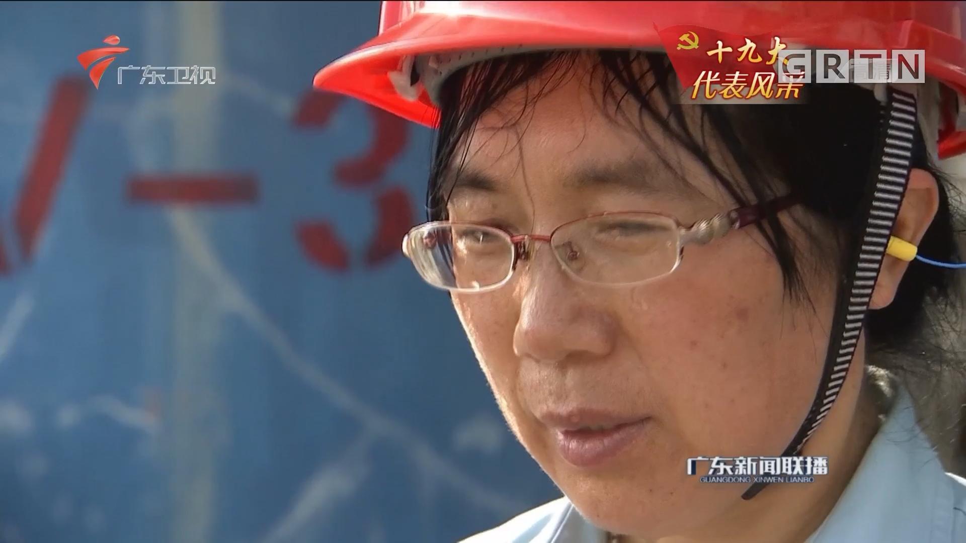 张恒珍:石化工匠踏上新征程图片