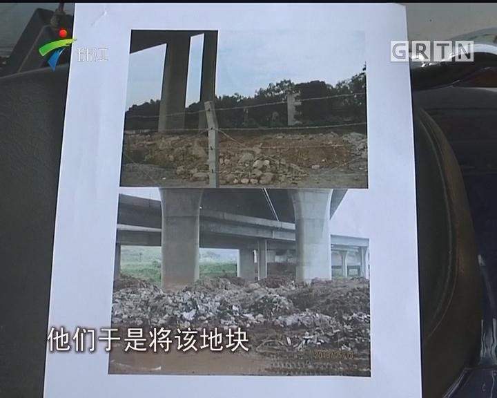追踪:黄埔大桥底变身集箱堆场 业主方督促经营者整改