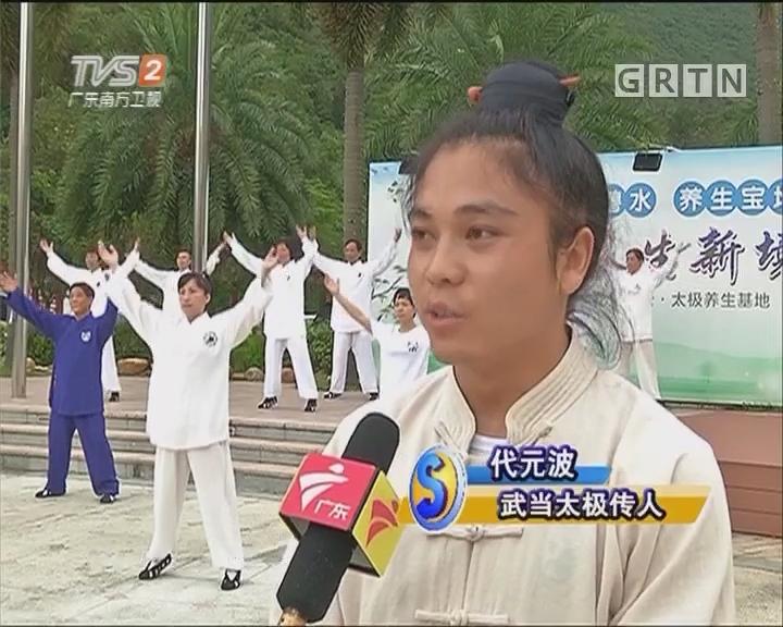 拜师张三丰传人学太极