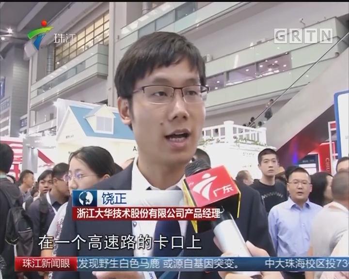 """深圳:第16届安博会""""黑科技""""扎堆展出"""