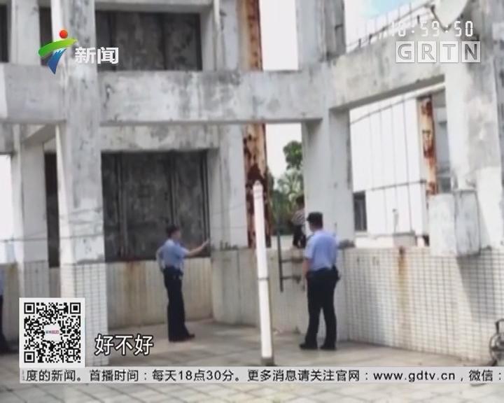 广州:女子欲轻生 民警火速赶往现场处置