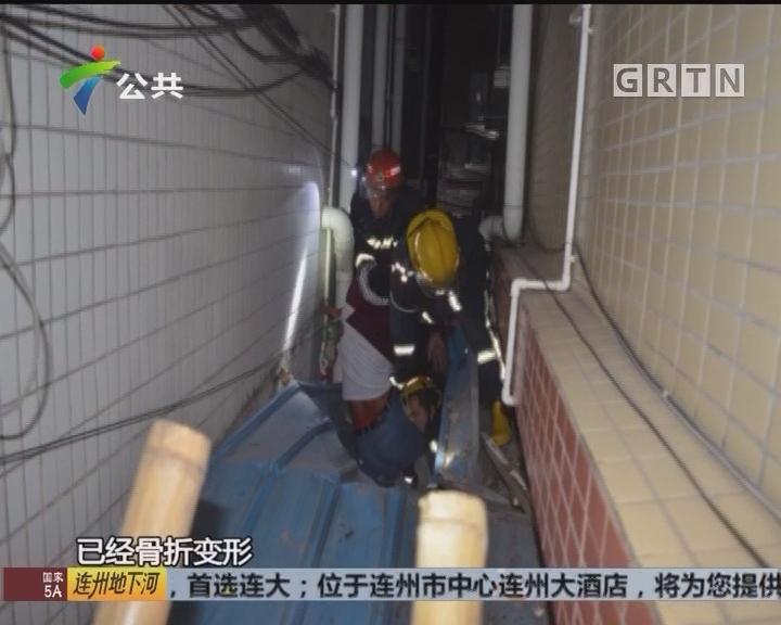 男子醉酒三楼掉落 消防及时救援