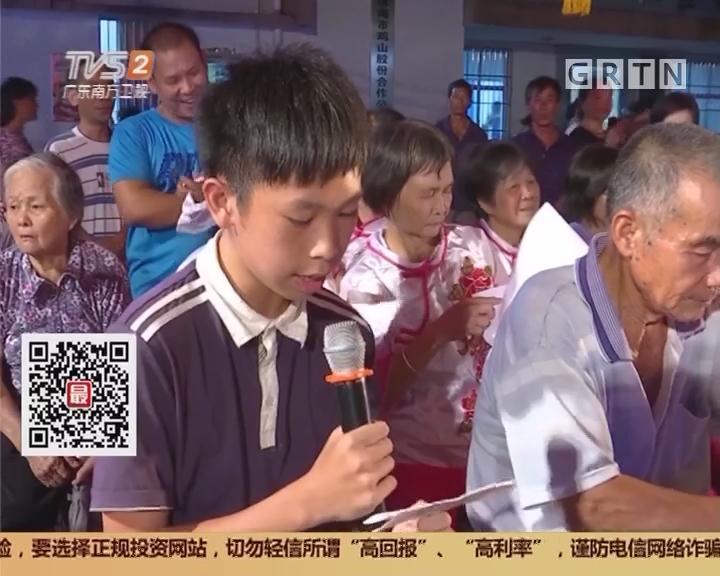 珠海台:鸡山牛歌 老中青三代传承非遗文化
