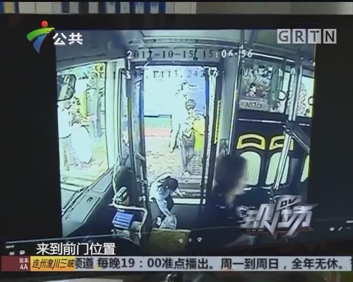乘客上车前被盗手机 司机勇擒扒手夺回