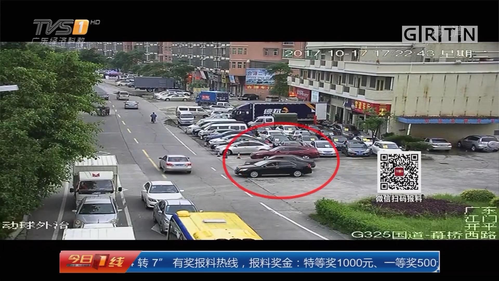 """江门开平:套牌车上路 难逃""""天眼"""""""