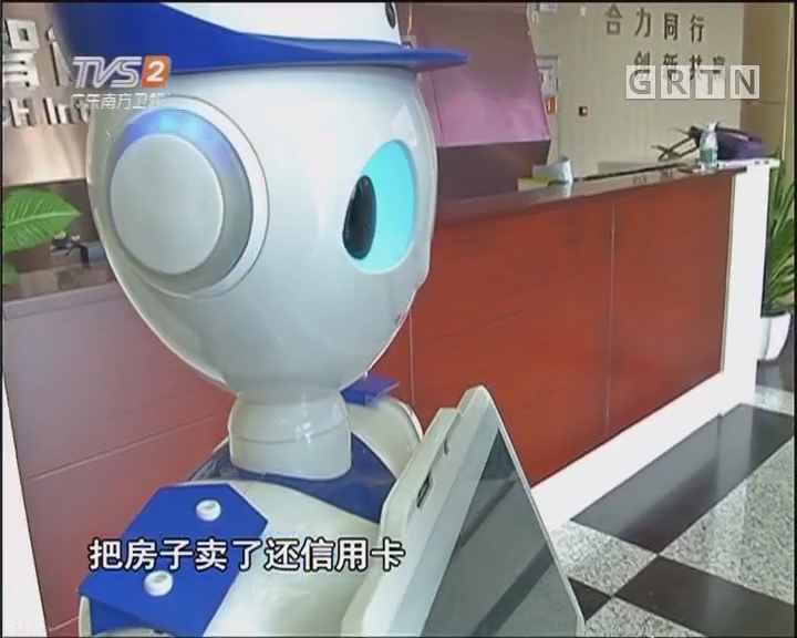 物流重镇变身机器人产业中心