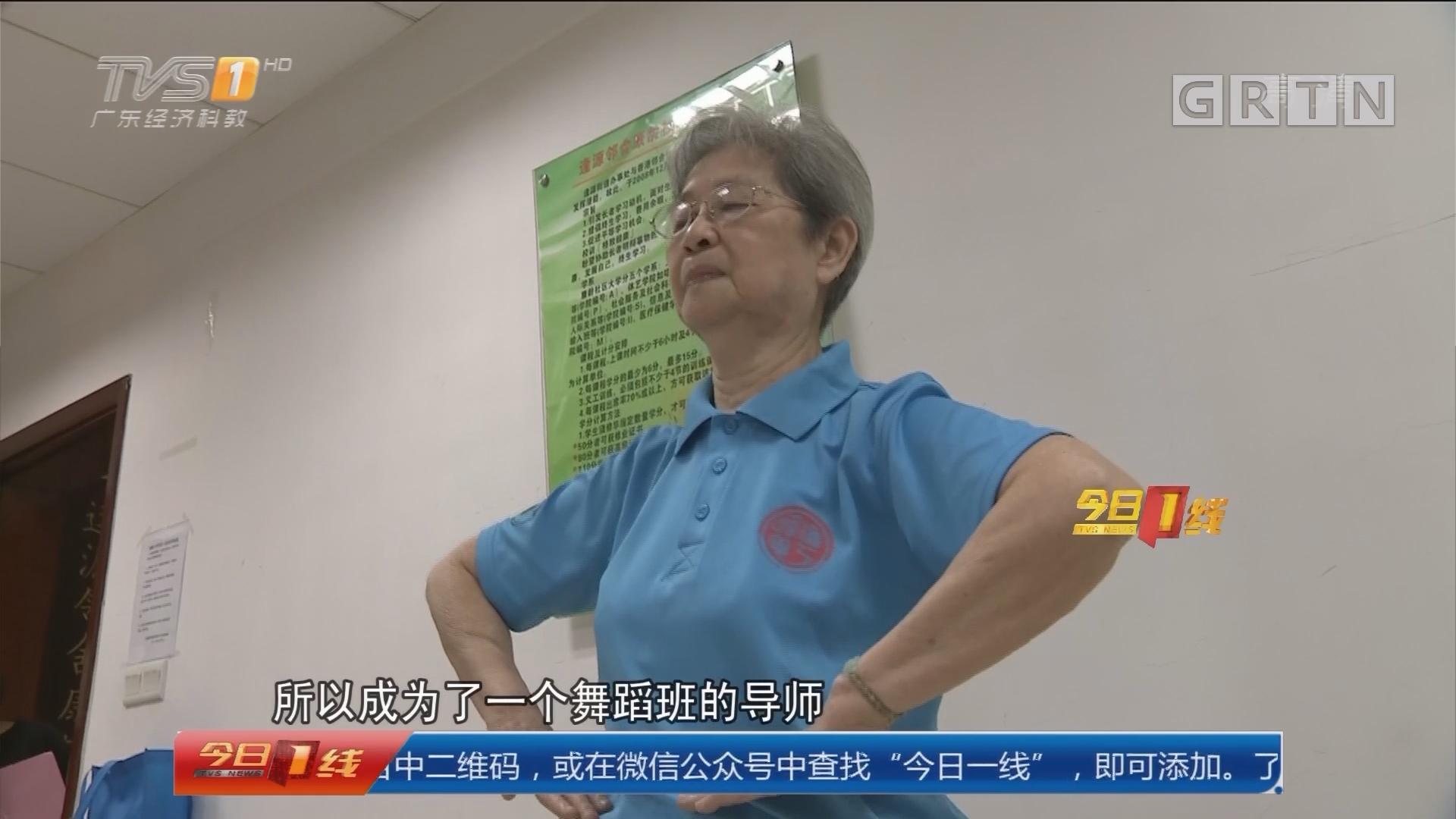 """长者义工:85岁长者义工 为老人""""定制""""舞蹈"""
