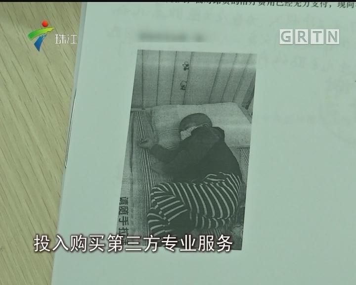 """广州:困难群众可获""""二次医疗救助"""""""