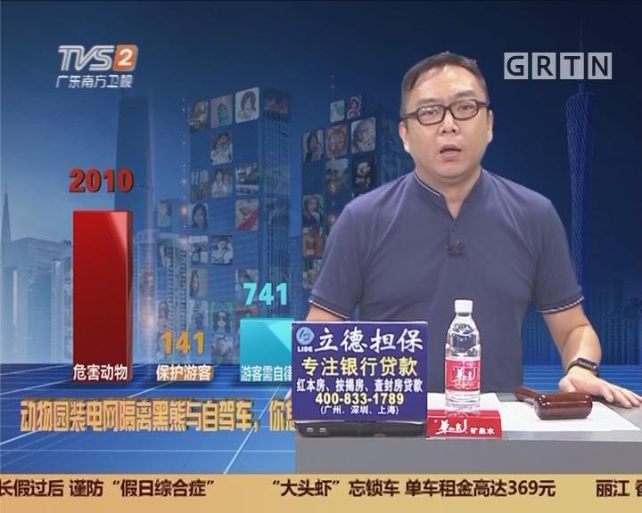 20171006互动集锦