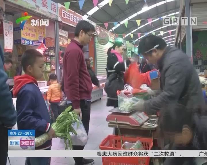 """西安:西安""""激情卖菜哥""""走红网络"""