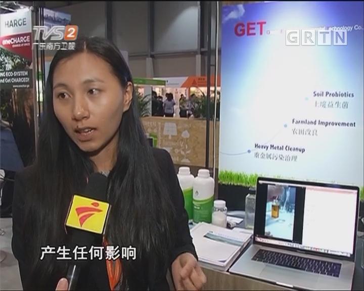 香港环保博览会 广东企业很吸睛