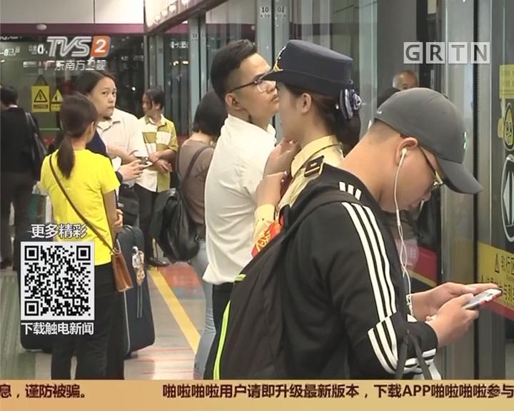 广州:11个月大宝宝被遗落地铁站台