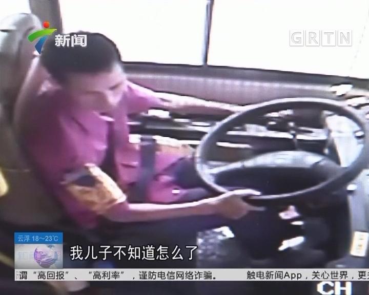 点赞好司机 佛山:路遇患病小孩 司机临时改道
