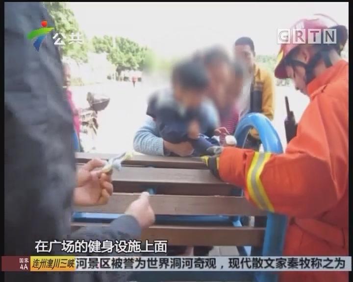 消防紧急救援 帮男童取出被卡左脚