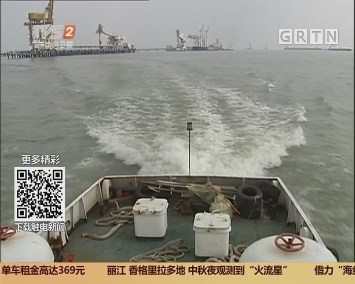 东莞虎门镇:男子落海12个钟被海警救起
