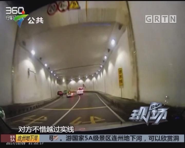 珠海:出租车三次逼停小车 交警呼吁莫路怒