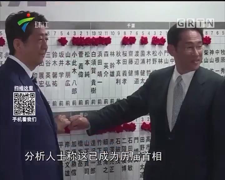 日本执政联盟大选获胜 安倍将连任
