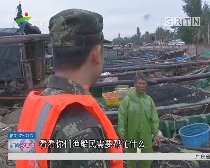 """防御台风""""卡努"""":湛江 湛江:10743艘渔船全部回港避风"""