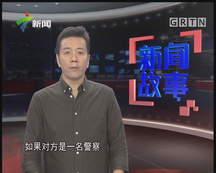 """[2017-10-07]新闻故事:小镇里的""""隐形人""""(下)"""