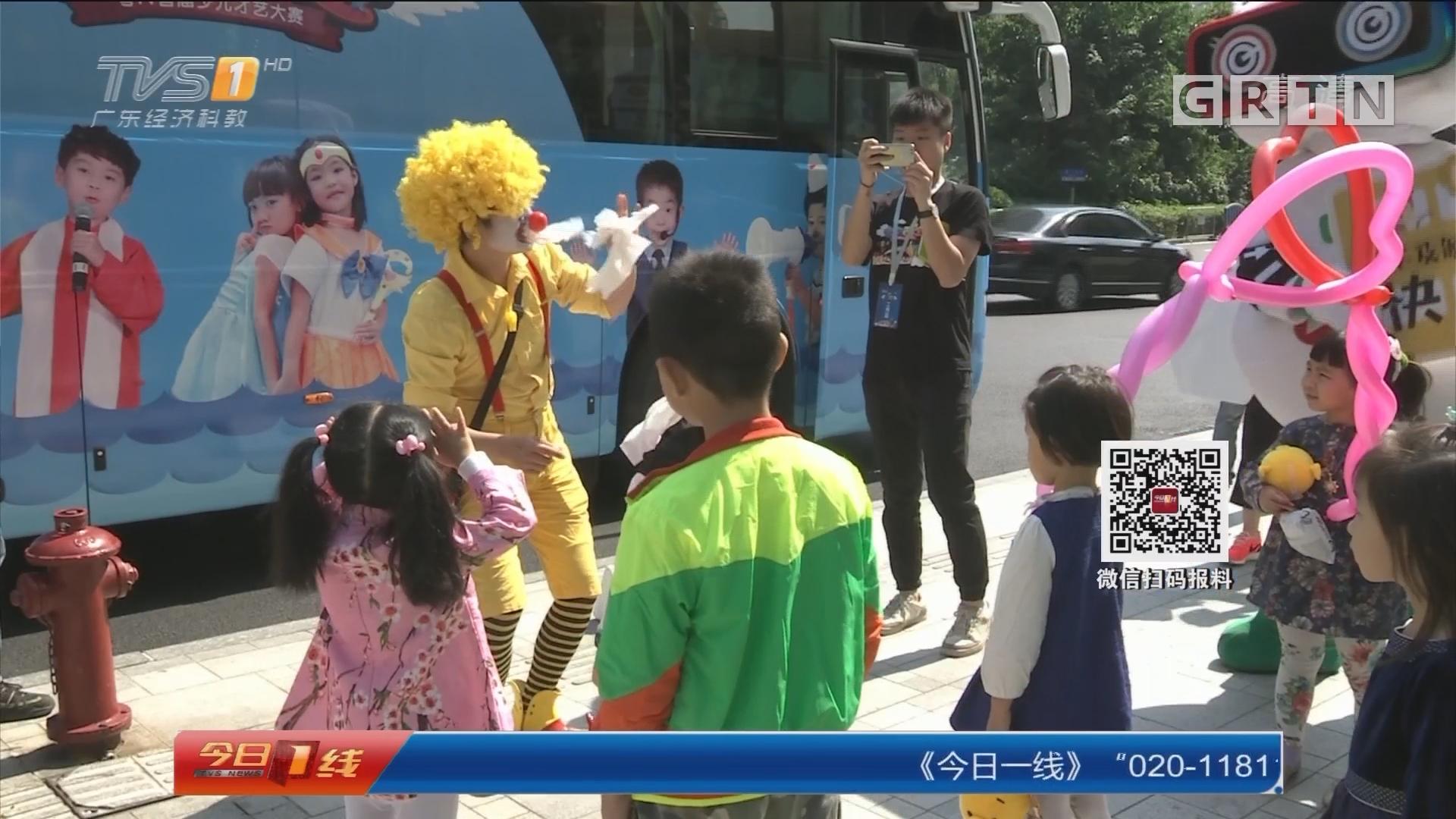 广州花城汇:流动阅读巴士 邀您共享亲子时光