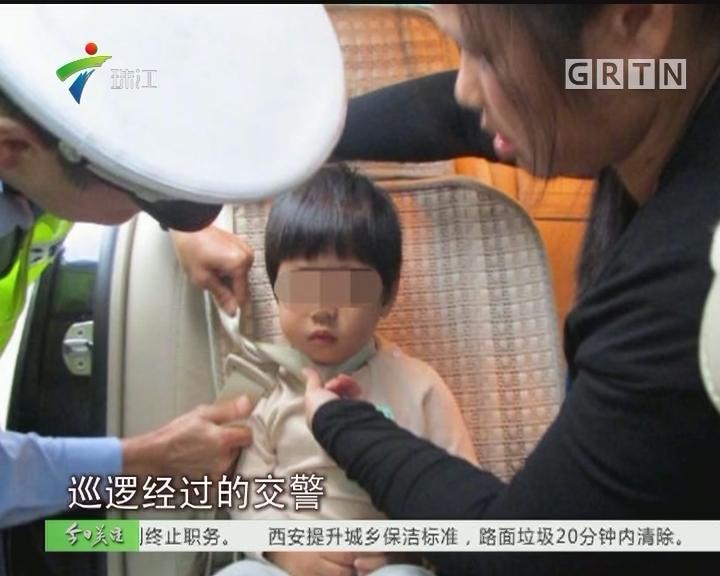 广州:女童被安全带勒脖 交警紧急排险情