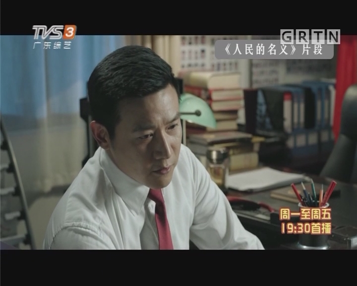 [2017-10-17]娱乐前线:中生代男星演技排名 陈坤最佳 陆毅垫底?