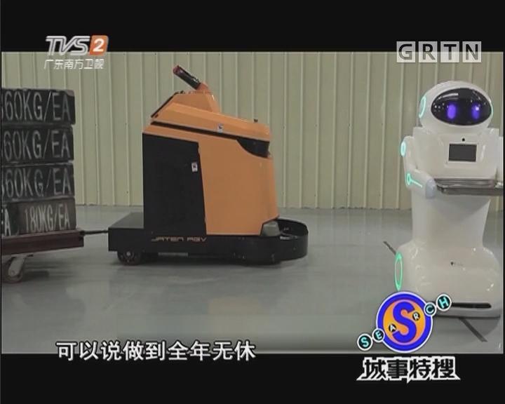 大美佛山:探秘机器人学院
