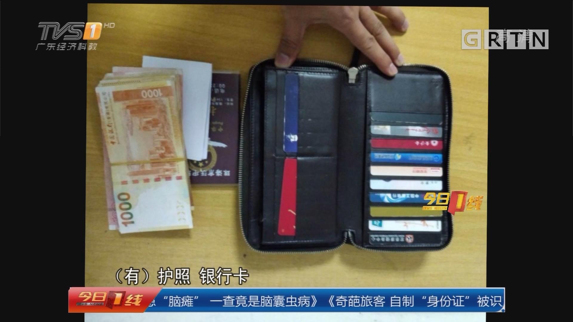 """系列专栏""""温度"""":广州 港商遗失4万现金 的哥凌晨归还"""