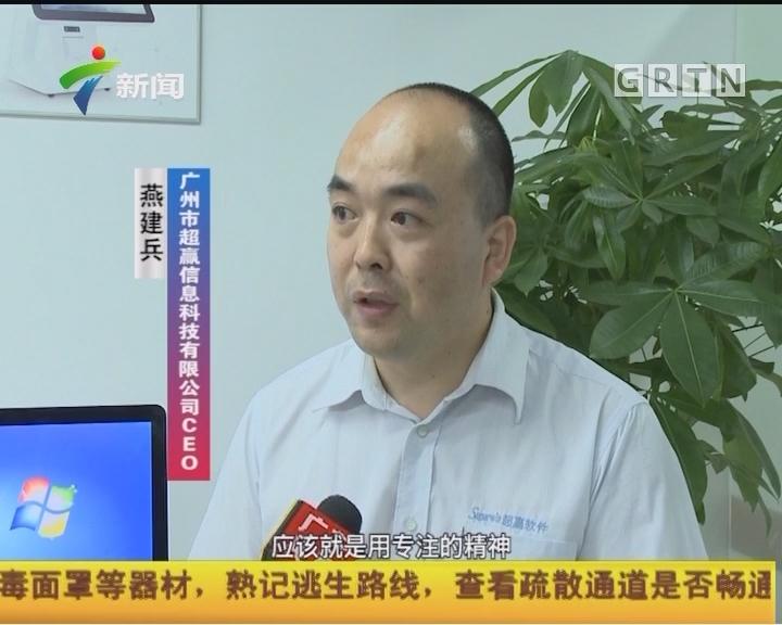 广州:超赢云POS 技术水平行业内领先