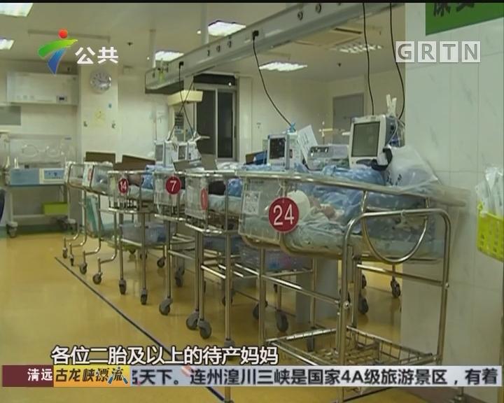 佛山:产妇医院门口分娩 医护紧急跪地剪脐带